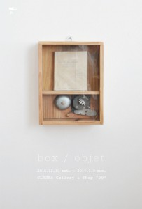 box_main